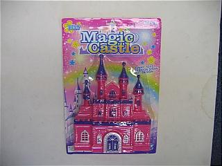 MAGIC_CASTLE_ON__4a7fcb9c06baa.jpg
